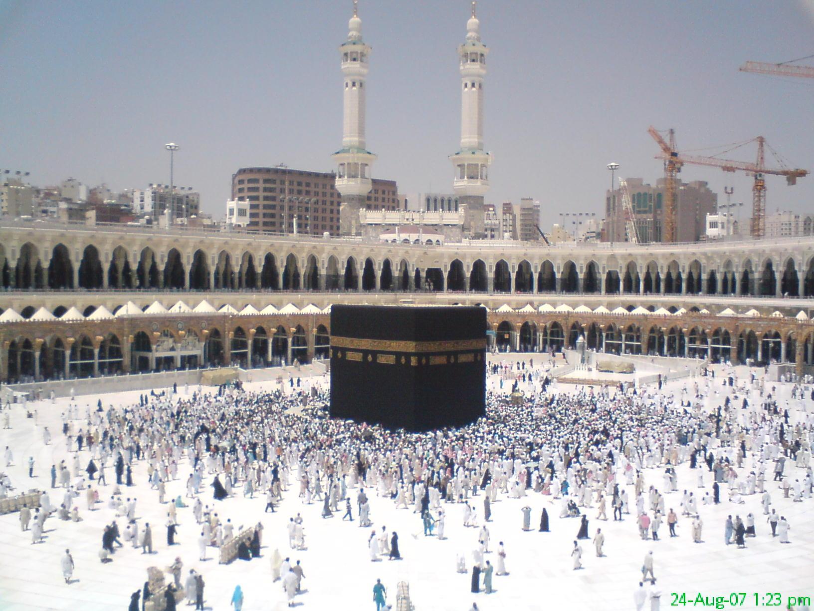 Islamic Information 24 Hours